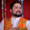 Hussain a.s He Hussain a.s Hai   New Exclusive Manqabat 2018  Syed Raza Abbas Zaidi