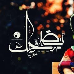 Karim Moka - Bdhak | كريمـ موكا - بضحك Ft. Oday