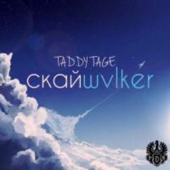 Taddy Tage - Она любит