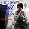 Dil Diyan Galla | Atif Aslam | ft. Pratham Chakraborty.