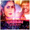 JANU TU MARI NAHI TO BIJA KOYNI NAHI (RAKESH BAROT)-DJ DHARMESH SAVLI N DJ KARTIK SAVLI