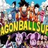 Mi corazón Encantado - Aaron Montalvo - Full Dragon Ball GT Portada del disco