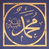 The Sunna: His Words, His Deeds & What He Did  Not Interfere With