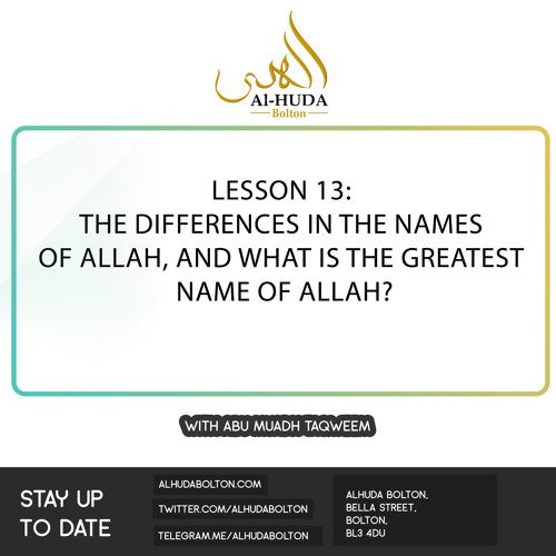 Lesson 13: The differences in the names of Allah, and what is the Greatest name of Allah?