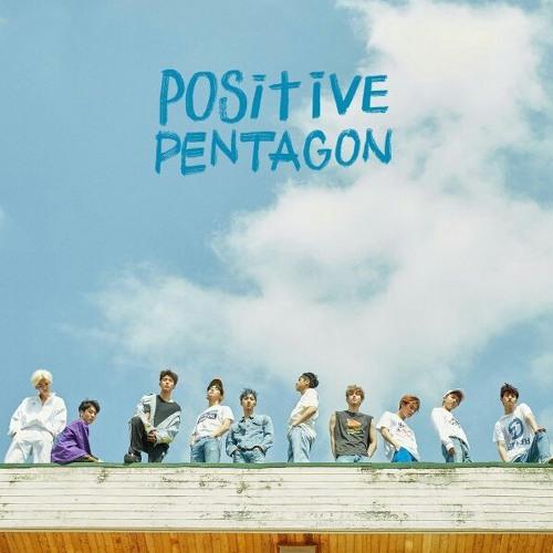 PENTAGON(펜타곤) _ Shine(빛나리)
