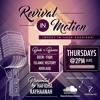 Revival in Motion: The Reality of the Aakhirah [1]