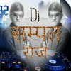 Desi desi na bola kar dj sound mix songs