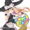 [例大祭15]Slowly Star[XFD]