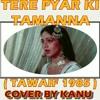 Tere Pyar Ki Tamanna (Tawaif 1985) COVER BY KANU 23042018