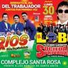 Spot Son de Rios Int. yurimaguas  sociedad privada   Barrio san juan Creativos Studios 928595883