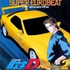 Initial-D  Dancing - Vicky Vale