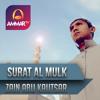 Best Recitation || Surat Al Mulk || Zain Abu Kautsar