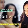 Teri Galliyan By Miduri Rahman Atoshee | Ek Villain | Ankit Tiwari | Unplugged Cover Songs