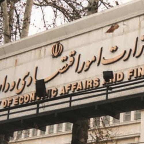 نخستین گزارش وزارت اقتصاد ایران از فهرست پرداختهای ماهانه خزانهداری