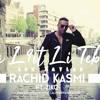 Rachid Kasmi Ft. ZIKO   Heta L9it Li Tebgini (Lux Zaylar Rwork Tribal) Youness Boulmani