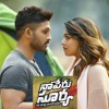 Lover also fighter also song from naa peru surya naa illu india