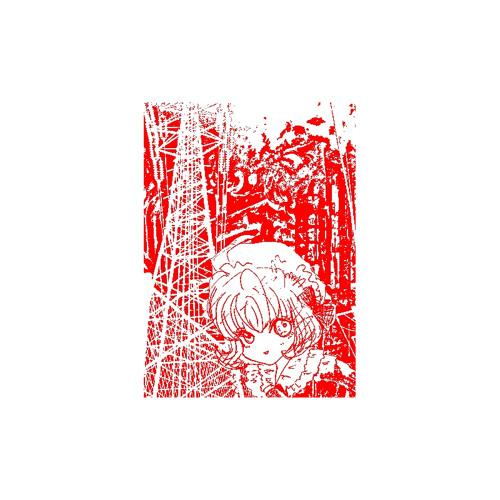 ESMO / THI -EOSD01【M3/O-10b】