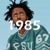 J. Cole x Drake x Logic Type Beat - 1985 | Free Type Beat Instrumental 2018