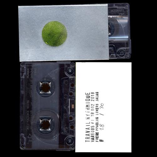 TR 002 — VARIOUS #1