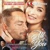 Dying Inside (To Hold You) (N4VR! Remix) - Darren Espanto