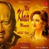Nit Khair Manga - Aima Iqra - Nusrat Faheh Ali Khan - Cover Song 2018