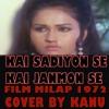 Kai Sadiyon Se Kai Janmon Se (Milap 1972) COVER BY KANU 25042018