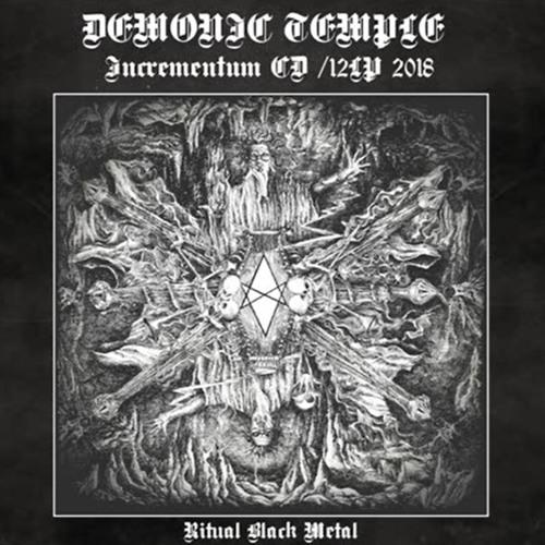 Demonic Temple - Transformation Path