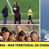 Mar territorial da China / Butão disputado - #09 - 03/04