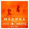 Jah Khalib vs Artem Bang x Dmitry V - Медина (DJ Prezzplay & DJ Insane MashUp)