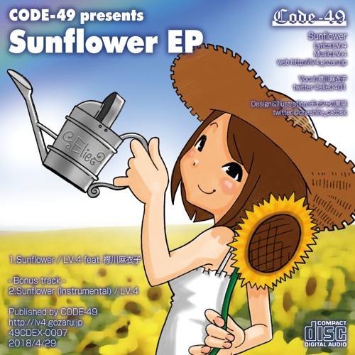 Sunflower (demo)