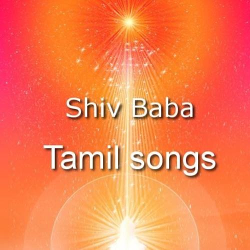 Brahma Kumaris Tamil songs - Divine songs of Shiv baba by Brahma