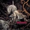 Castlevania SOTN - I Am The Wind (DUBSTEP REMIX)