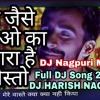 Yaaro Ne Mere Waste Kya Kuch Nahi Kiya DJ Song DJ Harish Nagpur