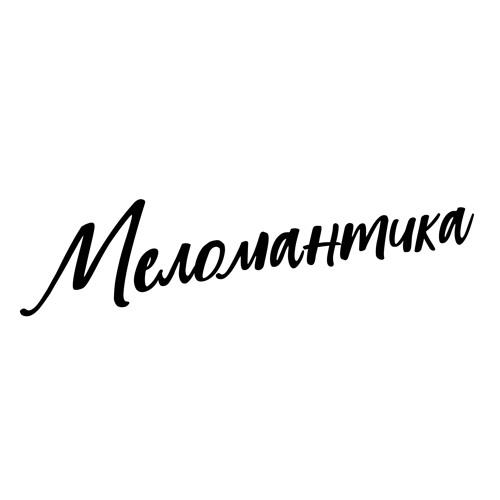 Melomantica