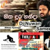 Hitha Dura Handa Re mix  Athma Liyanage Dj Nuwan