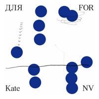 Kate NV - дуб OAK