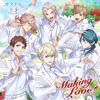 Making Love!!~未来への鍵~- 『カクテル王子(プリンス)』