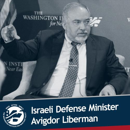 Israeli Defense Minister Avigdor Liberman