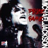 Michael Jackson  Price Of Fame Pepsi '88 Lyrics Version Uncopyrighted