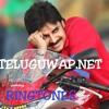 Pedavi Datani Matokatundi Ringtone - TeluguWap.Net