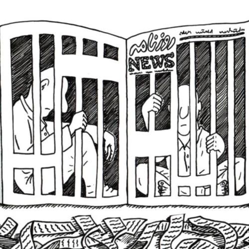 «مطبوعاتی که آزاد نیستند»