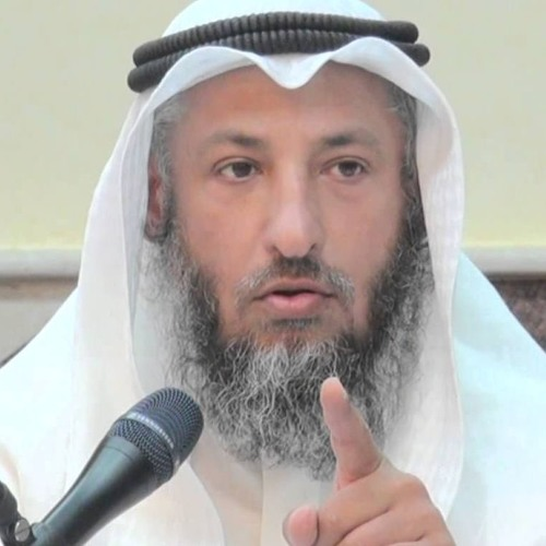 دورة في شرح - فقه أحكام الصيام - الشيخ عثمان الخميس by ArIslamway ...