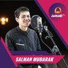 Salman Mubarak Surat Al Balad