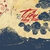Tiếu Hồng Trần - Decade ft Drew,Chunk