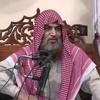 Sheikh Hafiz Sharif views about Hakeem Faiz Alam RH