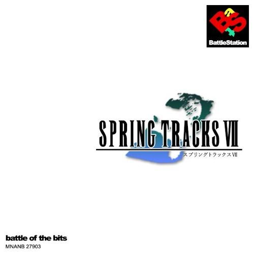 [BotB Spring Tracks] ぐりっどらゐんなでしこ