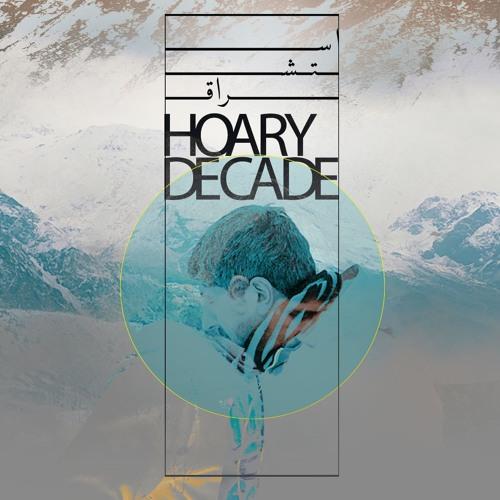 Hoary Decade - ْإستِشْرَاق