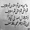 Download ذكرى - قصائد  في الزهد  من نوادر النشيد الهادف للشيخ د.عبدالعزيز الأحمد Mp3