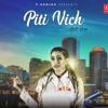 Piti Vich 2018 (Bass Boosted)_DJ KING ROX