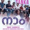Tanka Takkara Naam Movie Mp3